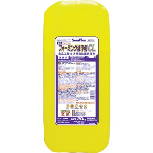 ニイタカ サニプランフォーミング洗浄剤CL 20Kg(235501)