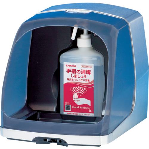 サラヤ 自動手指消毒器 HDI-9000(41033)