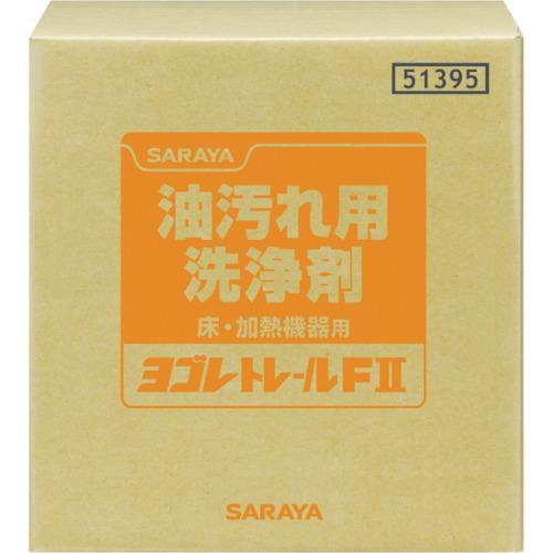 サラヤ 油汚れ用洗浄剤 ヨゴレトレールF2 20kg(51395)