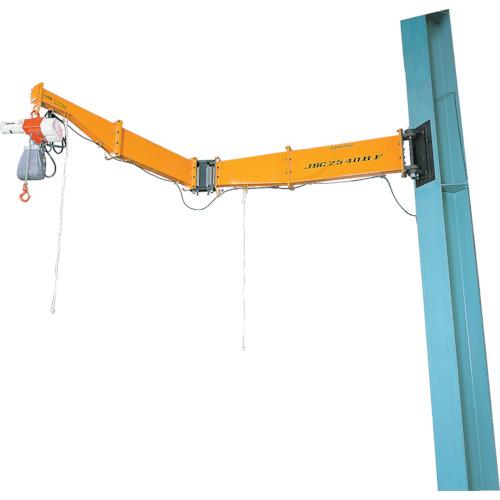 スーパー 柱取付式ジブクレーン(ボルト・ナット型)容量:250kg(JBC2520HF)