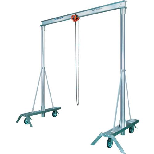 スーパー アルミ製門型クレーン(揚程:2.3m、容量:490kg)(PMC480A)