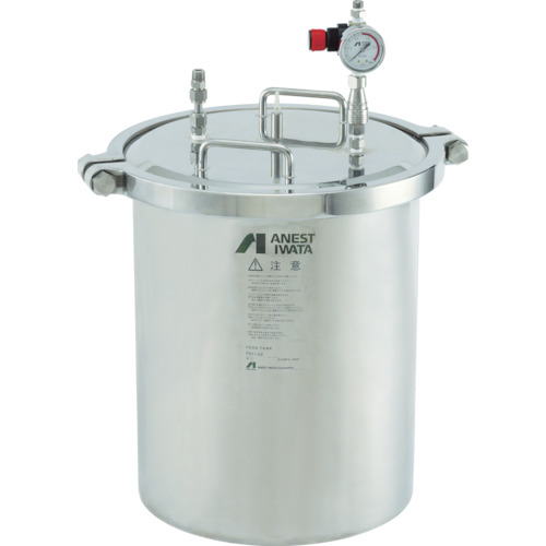 アネスト岩田 食液専用加圧タンク(18リットル缶挿入タイプ) 20リットル(FOT20)