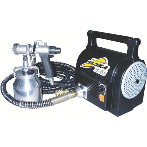 精和産業 低圧温風塗装機(CB150E)