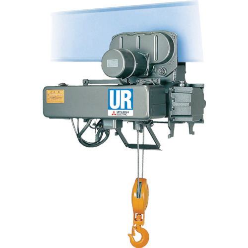 三菱電機 ホイストインバータ+商用URシリーズ(普通電動横行形)(UR2.8LMS2)