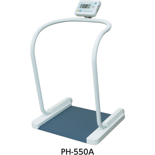 TANITA 業務用ハンドレール付き体重計 PH‐550A(RS付き)(PH550ARS)
