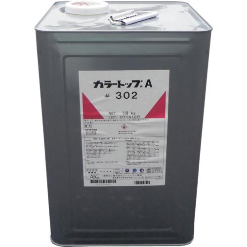 ABC カラートップA ダークグリーン(DAH029HZT)