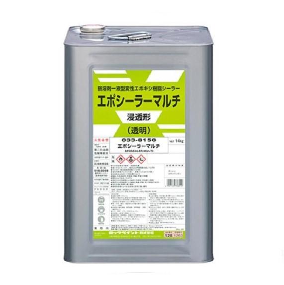 ロック エポシーラーマルチ 14KG(33815001)