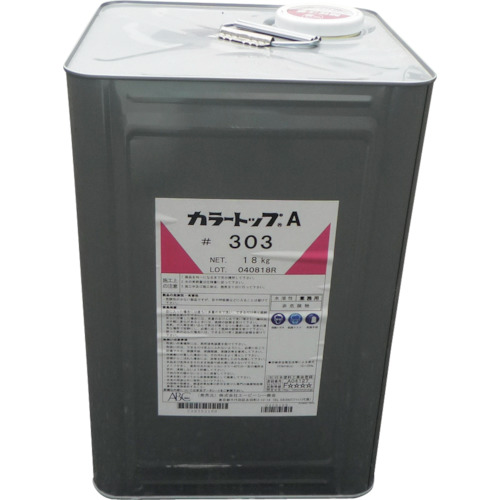 ABC カラートップA グリーン(DAH039HZT)