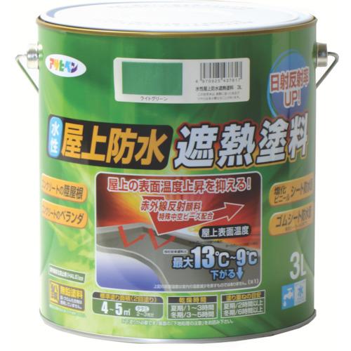 アサヒペン 水性屋上防水遮熱塗料3L ライトグリーン(437617)