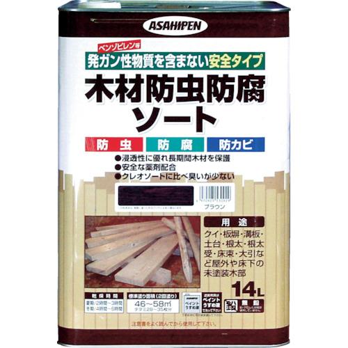 アサヒペン 木材防虫防腐ソート14L ブラウン(530929)
