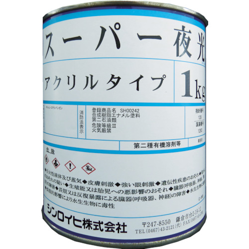 シンロイヒ スーパー夜光塗料 1kg(2000YL)