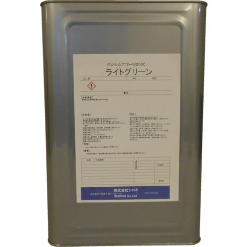 シロキ ゆかセルフ TS-W2000 ライトグリーン 15.0Kg(7760312)