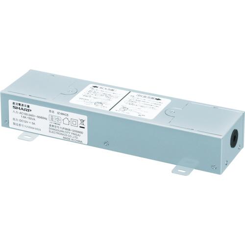 SHARP IG-2MC05-W/B用電源ボックス(IZMAC5)