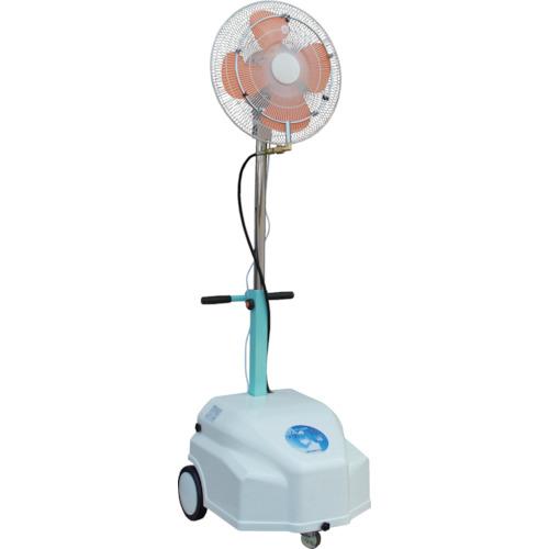 有光 細霧冷扇機 冷やっ娘 ACJ‐0445‐2(ACJ04452)