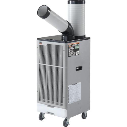 肌触りがいい TRUSCO スポットエアコン 三相200V首振り機能付(TS25DP3):ペイントアンドツール-エクステリア・ガーデンファニチャー