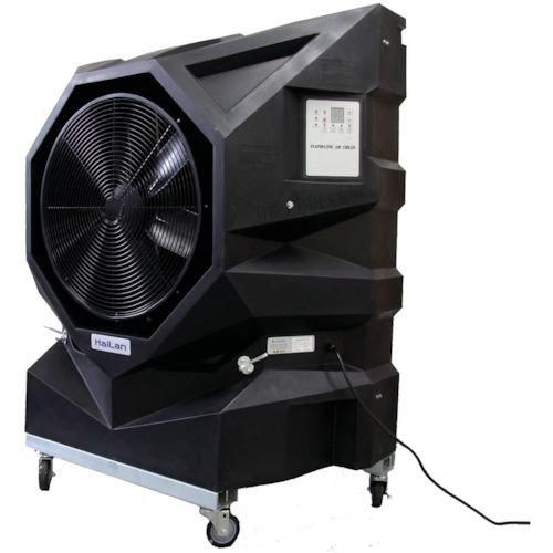 アメフレック ハイラン 気化式冷風機 大風量タイプ 24インチ(HP24BX)