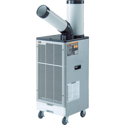 TRUSCO スポットエアコン 単相100V首振り機能付(TS25DP1)