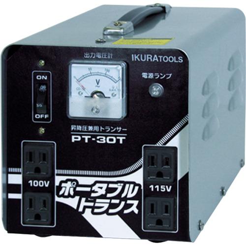 育良 ポータブルトランス 昇降圧兼用 3kVA(40211)(PT30T)