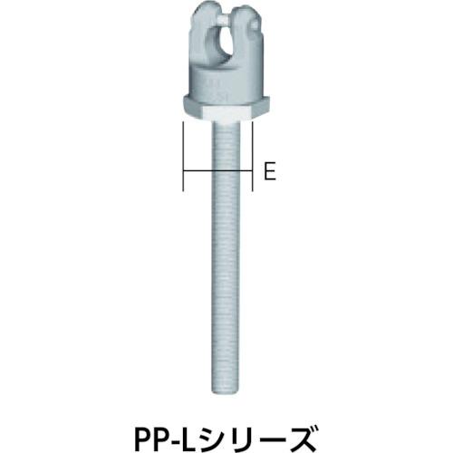 RUD パワーポイントスター ロングボルトタイプ PP-M16L(PPM16L)