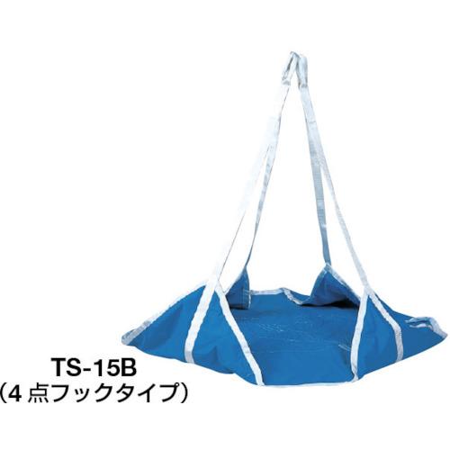 丸善織物  トラッシュシート(TS15B)