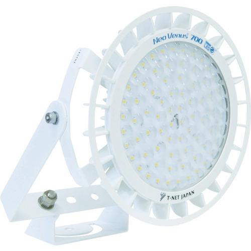 ネオビーナス 700省エネタイプ(E) 投光器型(アームAタイプ)(NV700EVWFA120C)