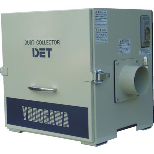 淀川電機 カートリッジフィルター集塵機(0.3kW)(DET300A)