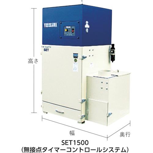 淀川電機 トップランナーモータ搭載溶接ヒューム用集塵機(1.5kW)(SET150P50HZ)