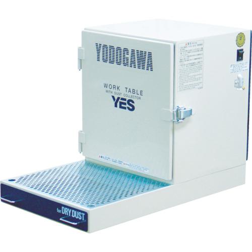 淀川電機 集塵装置付作業台(卓上タイプ)(YES200LDA)