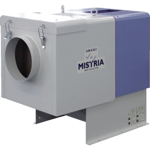 アマノ フィルター式ミストコレクター 1.5KW(MZ30)