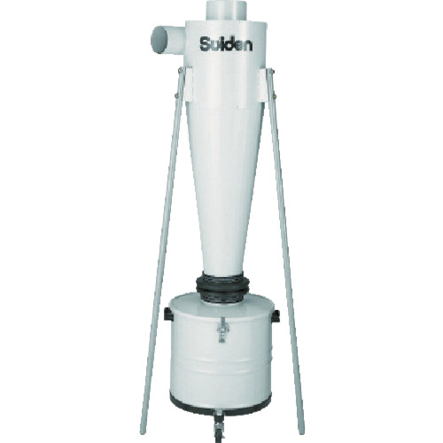 スイデン 集塵機SDC-2200CS用集塵サイクロン(SDCC220)