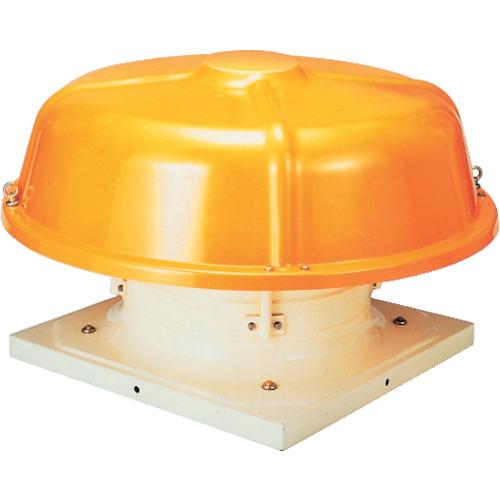 スイデン 屋上換気扇(屋上扇ルーフファン)標準型 ハネ75CM(SRFR75F)