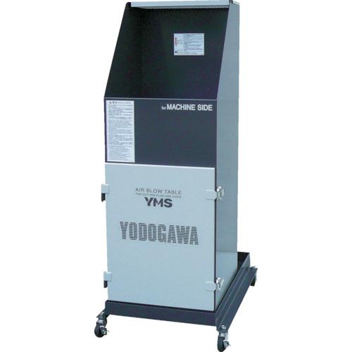 淀川電機 エアブロー専用作業台(コンパクト仕様)(YMS20JB)