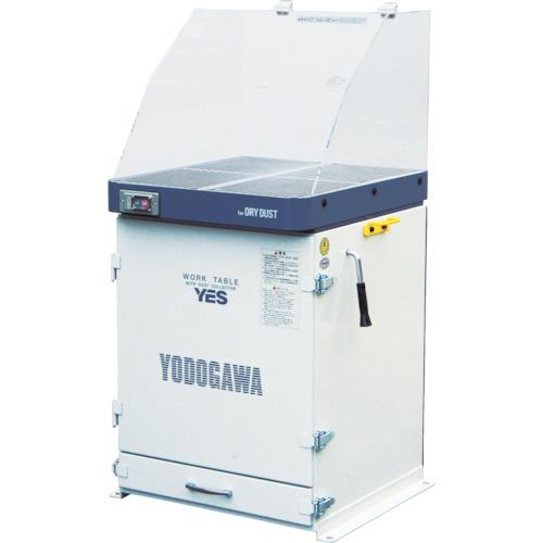 淀川電機 集塵装置付作業台(アクリルフード仕様)(YES400PDPB)