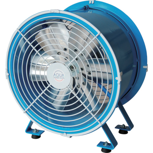 アクアシステム エアモーター式 軸流型 送風機 (アルミハネ20cm)(AFR08)