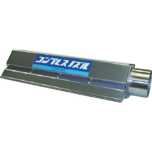 フルタ コンプレス専用ノズル(CLN205)