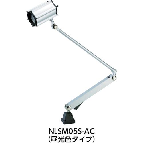 日機 防水型LEDスポットライト 11W AC100~120V(NLSL20PAC4000K)