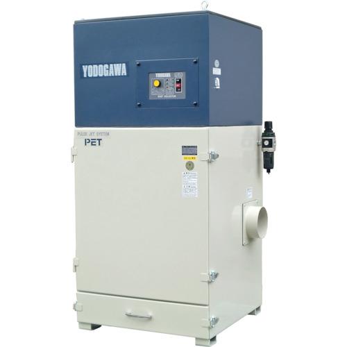 淀川電機 微差圧センサー式集塵機(2.2kW) 60Hz(PET2200AUTO)