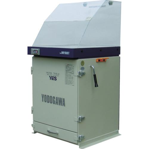 淀川電機 集塵作業台(高効率モータ搭載/アクリルフード仕様) 50Hz(YES75EPDP)