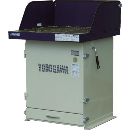 淀川電機 集塵作業台(高効率モータ搭載/ダストバリア仕様) 50Hz(YES75EVCD)