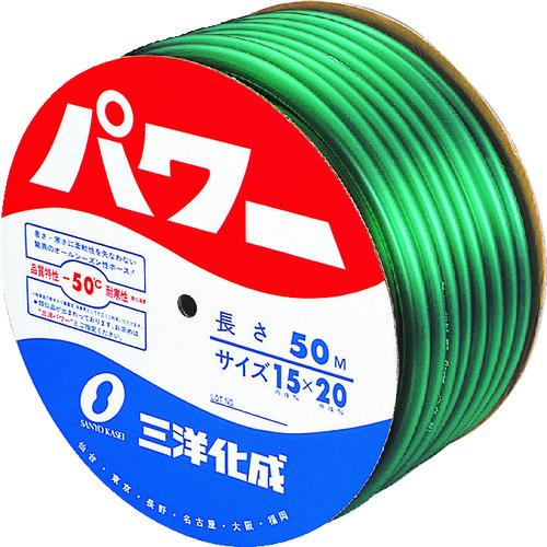 サンヨー パワーホース15×20 グリーン 50mドラム巻(PW1520D50G)