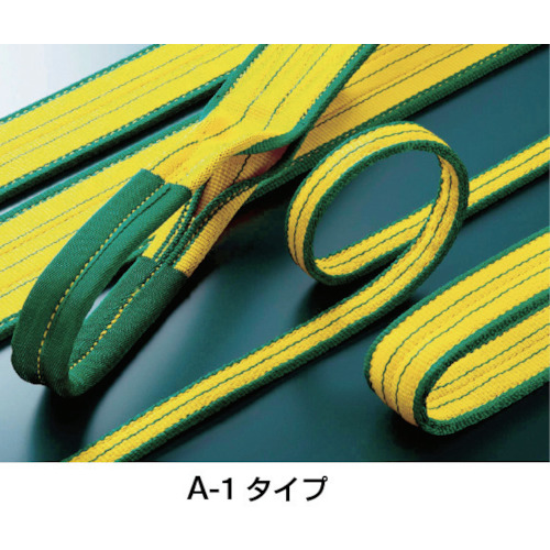 """ロックスリング """"シグマ"""" A-1 50mm×5.0m(A150X5.0)"""