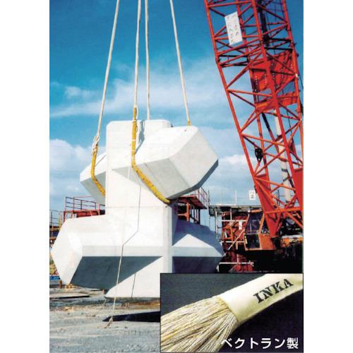 大洋 インカ ヘビーラウンドスリング 20t×1.5m(HRS200X1.5)