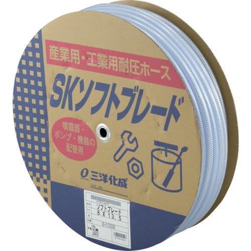 サンヨー SKソフトブレードホース8×13.5 50mドラム巻(SB8135D50B)