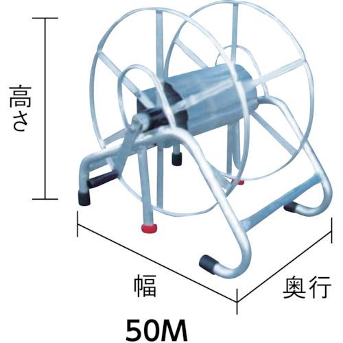 アルミス 軽トラ用ラック式巻取機50M(50M)