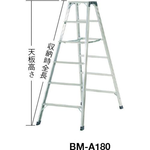 ピカ 専用脚立BM型 1.8m(BMA180)