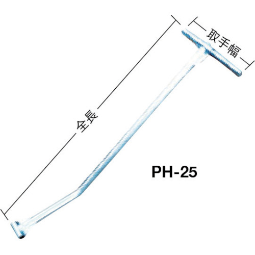 チル チルローラー・チルポータ専用ハンドル(PH25)