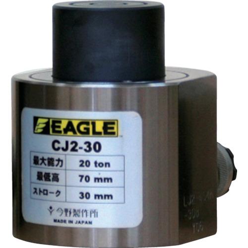 イーグル 単動型分離タイプ 超低床シリンダジャッキ 20t(CJ230)