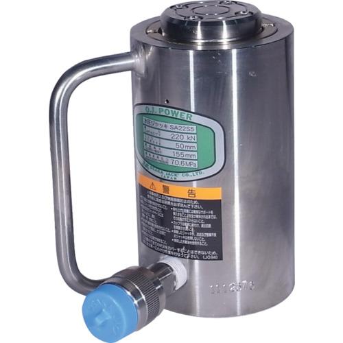 OJ 水圧ジャッキ(SA22S5)