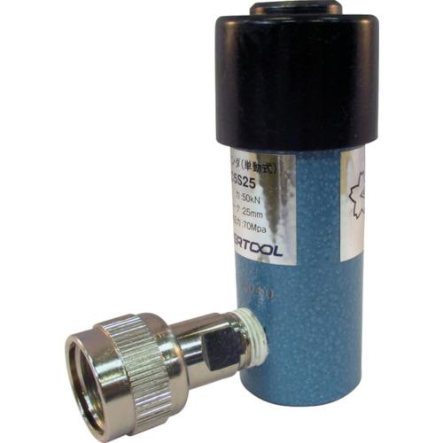 スーパー 油圧シリンダ(単動式)(HC5S25)