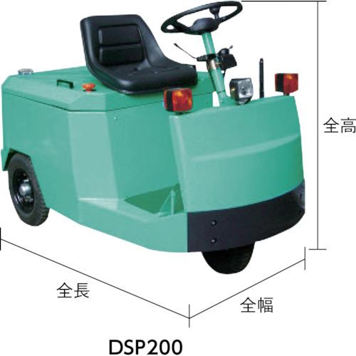 コレック 2000kg(DSP200) 乗用型牽引車